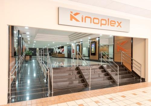 23d5e03e9 KINOPLEX TERRAçO SHOPPING   Kinoplex - Cinema ao Máximo