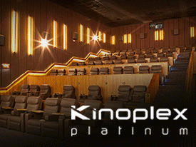 Cinema Kinoplex - Golden Shopping Calhau